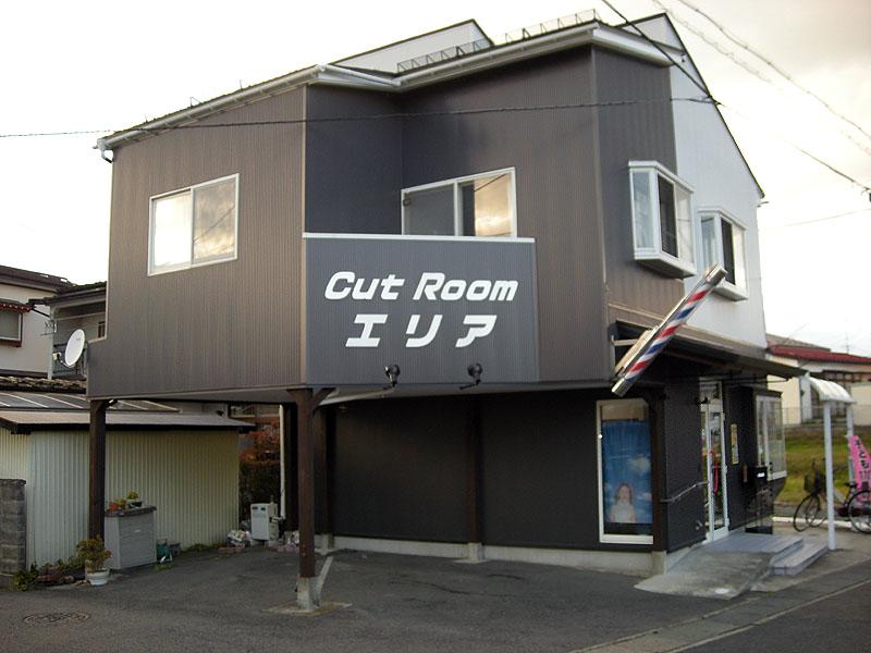 Cut Room エリア-1