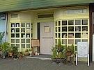 Cafe Unma (カフェ ウンマー)_1