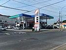 (有)小沢商会 西町給油所
